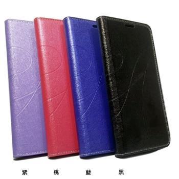 紅米 Note 9T  5G  ( 6.53吋 )    水漾款-( 隱藏磁扣 ) 側掀皮套