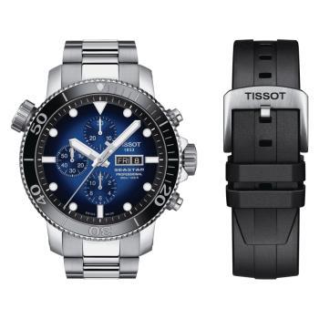 TISSOT天梭T1206141104100/【全球限量1000只】Seastar海洋之星計時機械潛水錶/48mm