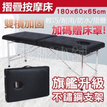 [彬彬小舖] 現貨贈床罩 旗艦升級  [折疊按摩床-不鏽鋼支架]   免安裝+加厚板材+耐磨皮革 安全穩固 推拿床/美容床/護膚床