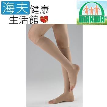 MAKIDA醫療彈性襪(未滅菌)【海夫健康生活館】吉博 彈性襪系列 240D 小腿襪 露趾(121H)