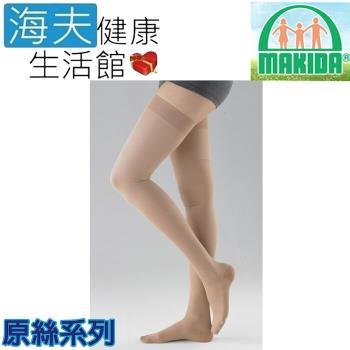 MAKIDA醫療彈性襪(未滅菌)【海夫健康生活館】吉博 彈性襪 140D 原絲系列 大腿襪 無露趾(119)