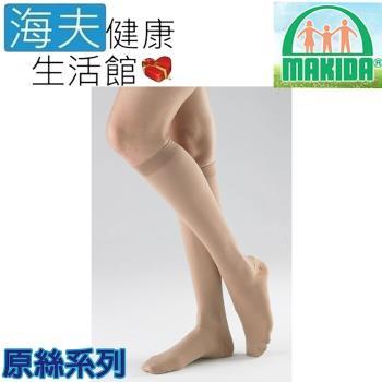 MAKIDA醫療彈性襪(未滅菌)【海夫健康生活館】吉博 彈性襪 140D 原絲系列 小腿襪 無露趾(121)