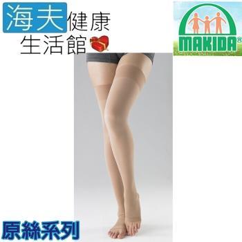 MAKIDA醫療彈性襪(未滅菌)【海夫健康生活館】吉博 彈性襪 140D 原絲系列 大腿襪 露趾(119H)