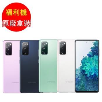 福利品_Samsung GALAXY S20 FE 5G (6G/128G)(九成新)