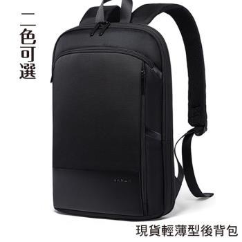 【男包】後背包 電腦包 BANGE 輕薄型 可擴充收納空間 後背手提兩用包/二色可選