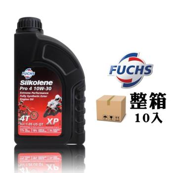 福斯 Fuchs Silkolene(賽克龍) PRO 4 10W30 XP 酯類全合成機油 機車機油[整箱10入]
