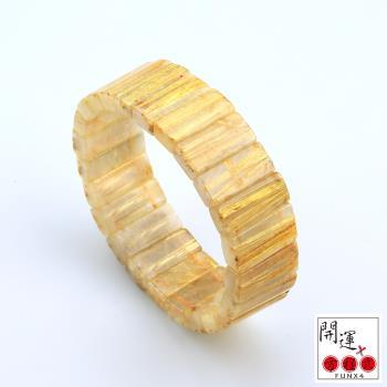 開運方程式-金黃滿絲鈦晶手排20mm手排(隨機出貨)