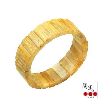 開運方程式-金黃滿絲鈦晶手排17mm手排(隨機出貨)