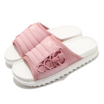 Nike 拖鞋 Asuna Slide NA 套腳 女鞋 舒適 輕便 簡約 夏日 穿搭 粉 米白 CW9707600 [ACS 跨運動]