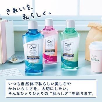 日本 【SUNSTAR】 Ora2 me 升級版 亮白淨色漱口水