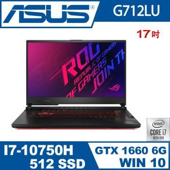 福利品 ASUS ROG Strix G17 G712LU-0021C10750H 黑 i7-10750H/8G/GTX 1660Ti-6G/512G