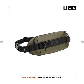 UAG 潮流斜背包-綠(側背包、單肩包、腰包)