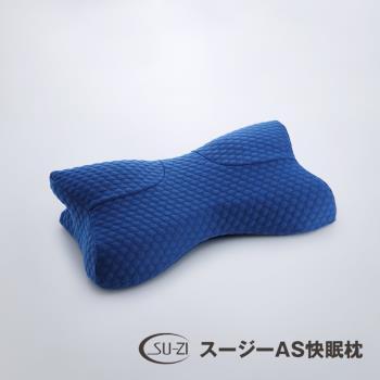 【SU-ZI】AS 快眠止鼾枕 專用枕套 (午夜藍)