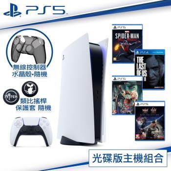 【預購】PS5光碟版主機+PS5 漫威蜘蛛人+PS4 最後生還者 二部曲+PS5 惡魔獵人5+PS5 仁王 1+2+副廠手把水晶殼+類比搖桿套