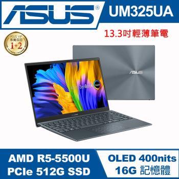 【ASUS 華碩】ZenBook UM325UA-0012G5500U 13.3吋筆電-綠松灰(R5-5500U/16G/512G PCIE SSD)