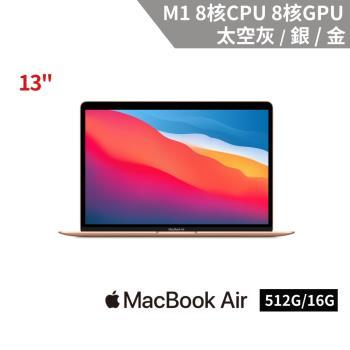 Apple MacBook Air 13吋 M1 8核心 CPU 與 8核心 GPU/16G/512G