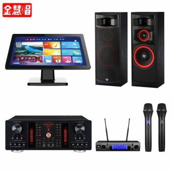 金慧唱 NOTE PLUS V2.0/21.5吋點歌面板4TB+DB-9A+JBL VM300+XLS-12