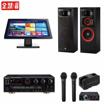 金慧唱 NOTE PLUS V2.0/21.5吋點歌面板4TB+AK-7+AT-CLM9000TX 771+XLS-12