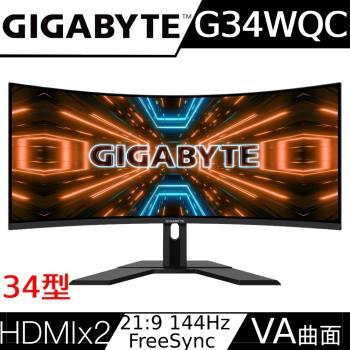 Gigabyte技嘉 G34WQC 34型 144Hz 1ms HDR400 曲面電競