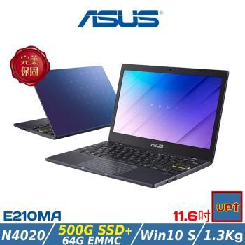 (硬碟升級)ASUS華碩 E210MA-0041BN4020 文書筆電 11.6吋/N4020/4G/64G+PCIe 500G SSD/W10S