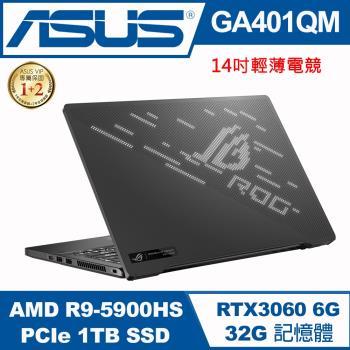 ASUS 華碩 GA401QM-0032E5900HS 14吋電競筆電-日蝕灰(R9 5900HS/32G/1TB SSD/RTX 3060 6G)