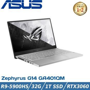 ASUS 華碩 GA401QM-0022D5900HS 14吋電競筆電-月光白(R9 5900HS/32G/1TB SSD/RTX 3060 6G)