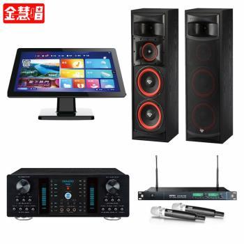 金慧唱 NOTE PLUS V2.0/21.5吋點歌面板4TB+DB-8A+ACT-869 PRO+XLS-28