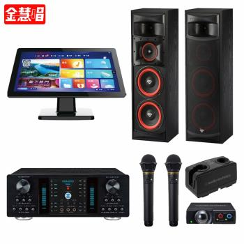 金慧唱 NOTE PLUS V2.0/21.5吋點歌面板4TB+DB-8A+AT-CLM9000TX 771+XLS-28