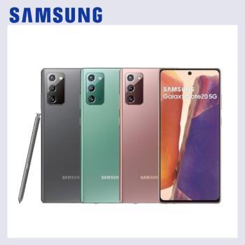 【福利品】Samsung Galaxy Note 20 5G (8G/256G) 6.7吋手機