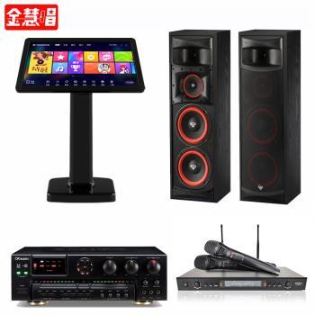 金慧唱 NOTE PLUS V2.0/21.5吋點歌面板4TB+SA-700+SR-889PRO+XLS-28