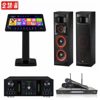 金慧唱 NOTE PLUS V2.0/21.5吋點歌面板4TB+DB-7A+SR-889PRO+XLS-28