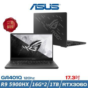 ASUS華碩 ROG Zephyrus GA401QM 14吋(AMD R9 5900HS/16Gx2/1TB/RTX3060)0032E5900HS