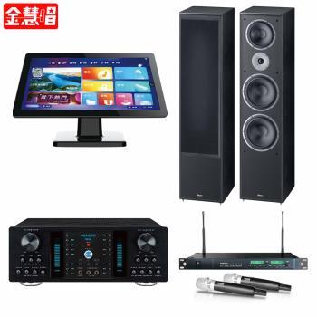 金慧唱 NOTE PLUS V2.0/21.5吋點歌面板4TB+DB-8A+ACT-869 PRO+Monitor Supreme 2002