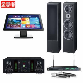 金慧唱 NOTE PLUS V2.0/21.5吋點歌面板4TB+DB-7A+ACT-869 PRO+Monitor Supreme 2002