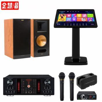金慧唱 NOTE PLUS V2.0/21.5吋點歌面板4TB+DB-9A+AT-CLM9000TX 771+RB-81 II