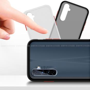 Dapad for Realme X50 Pro 極致耐衝擊防摔殼