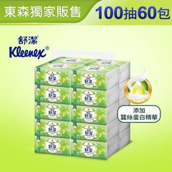 舒潔 棉柔舒適抽取衛生紙 (100抽x20包x3串/箱)