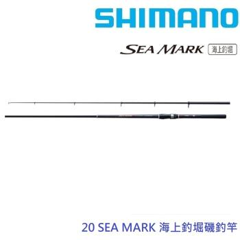 SHIMANO  20 SEA MARK 海上釣堀 3號3.0M磯釣竿(公司貨)