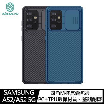 NILLKIN SAMSUNG Galaxy A52/A52 5G 黑鏡 Pro 保護殼(#手機殼 #鏡頭保護 #防摔氣囊)
