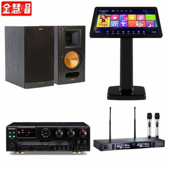 金慧唱 NOTE PLUS V2.0/21.5吋點歌面板4TB+SA-700+TEV TR-9100+RB-61 II