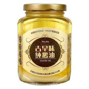 【麥君】古早味純鵝油330ml/罐