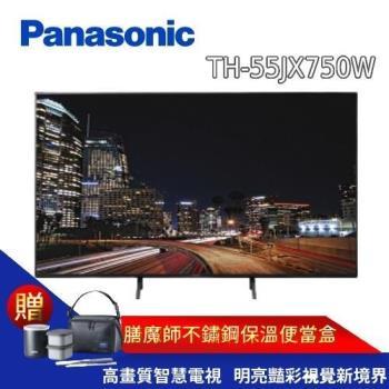 Panasonic國際牌 55吋 4K 液晶顯示器+視訊盒 TH-55JX750W-庫