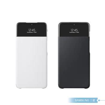 Samsung三星 原廠Galaxy A32 5G專用 透視感應皮套 S View【公司貨】