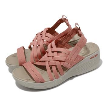 Skechers涼鞋PierLite楔型鞋編織織帶女鞋避震緩衝百搭夏日增高粉淺褐163271CRL[ACS跨運動]