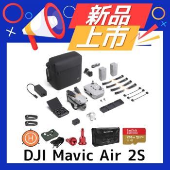 大疆 DJI Mavic Air2S 暢飛套裝版(內含一年保險)+達人玩家組