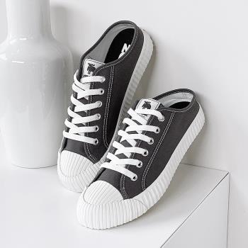moz瑞典 穆勒拖鞋式餅乾鞋(鐵灰)