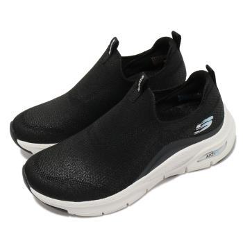 Skechers休閒鞋ArchFit-KeepItUp女鞋專利鞋墊郊遊健走回彈避震舒壓黑白149415BKW