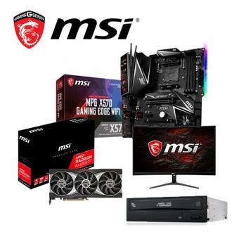 微星6900組合Radeon RX6900XT16G+G241VC*2+MPG X570 GAMING EDGE Wi-Fi+24D5 (裸)*3