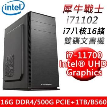 【技嘉平台】犀牛戰士i71102 INTEL i7八核雙碟文書機(i7-11700/B560/16G/500G PCIE+1TB/550W)