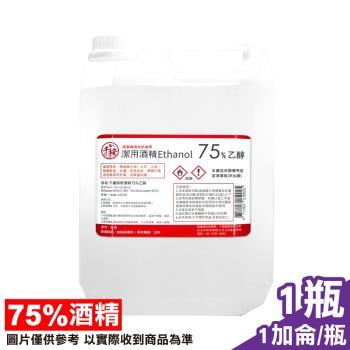 千櫻 潔用酒精75% 1加侖/瓶(乙醇。非醫療用。僅供清潔)